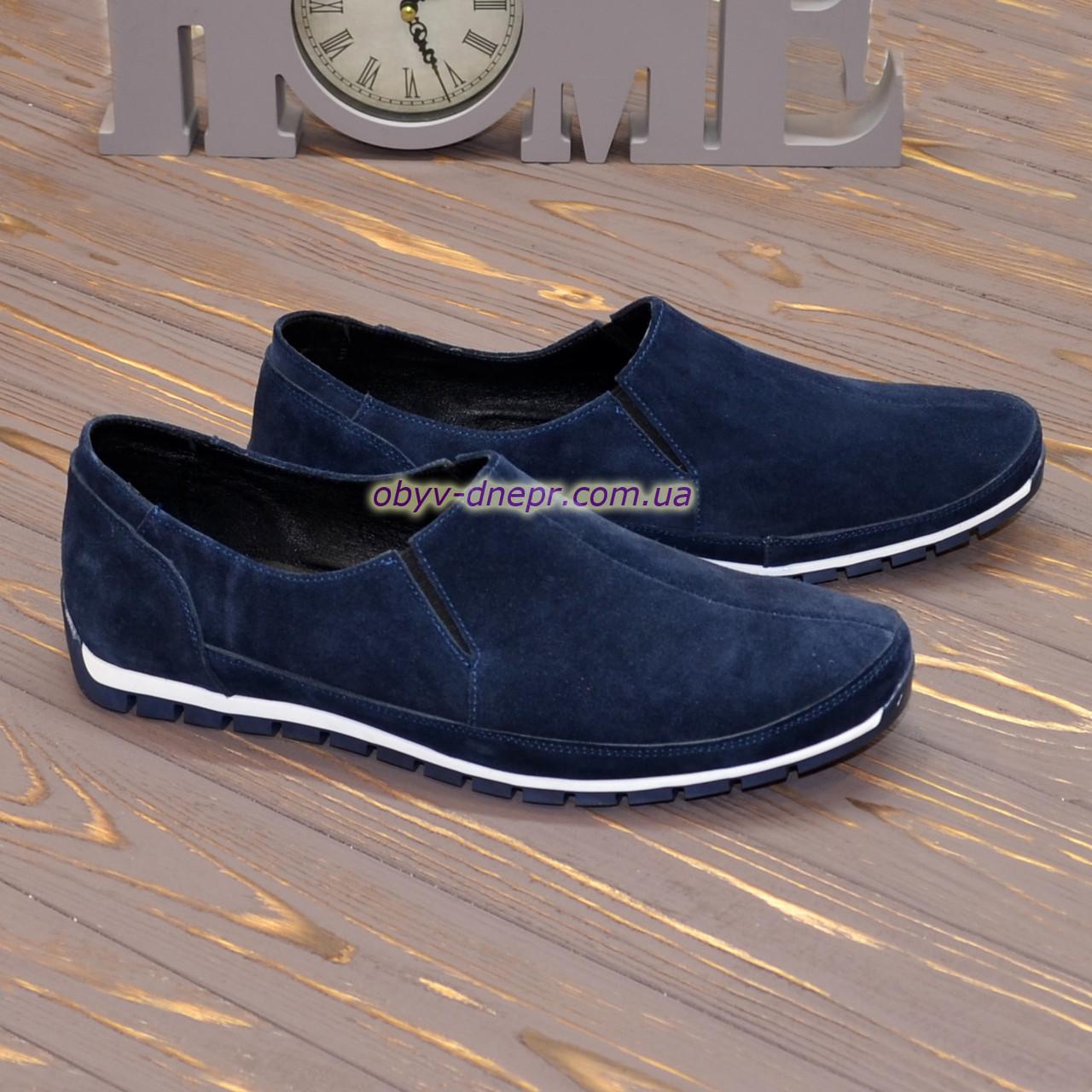 Туфли-мокасины замшевые мужские, цвет синий