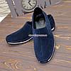 Туфли-мокасины замшевые мужские, цвет синий, фото 3