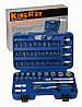 Набор инструментов King Roy 056-MDA (56 предметов)