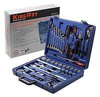 Набор инструментов King Roy 045-MDA (45 предметов)