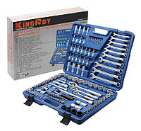 Набор инструментов King Roy 120-MDA (120 предметов)