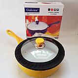 Сковорода с керамическим покрытием - сковородка Размер 26 см. Giakoma G-1018-26, фото 3