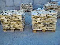 """Песчаник желто-коричневый """"Дикарь"""" Ямпольский 20-50 мм тротуарный камень"""