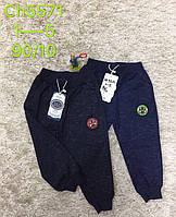 Спортивные брюки для мальчиков S&D оптом, 1-5 лет.