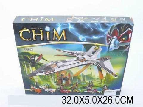 "Конструктор ""CHIM"" (+ 2 мотоцикла)  scs"