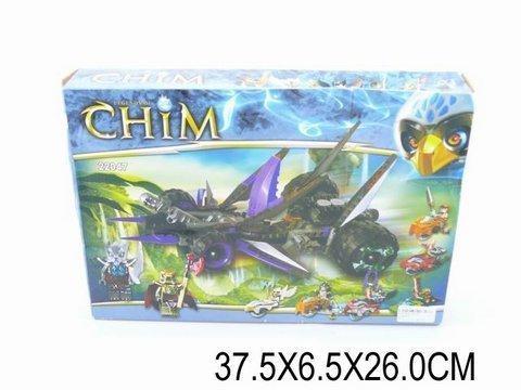 "Конструктор ""Legends of Chim""  scs"