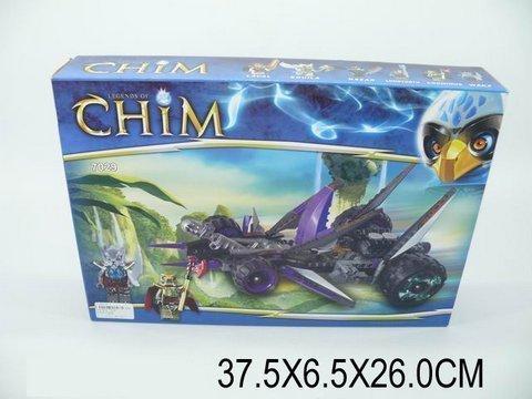 """Конструктор """"Legends of Chim: боевая машина""""  scs"""