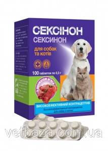 Сексинон для собак и кошек таблетки №100 мясо O.L.KAR
