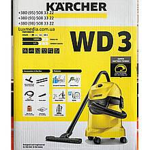 Пылесос хозяйственный KARCHER WD 3 (1.629-801.0) (для сухой уборки и сбора воды + функция выдува)