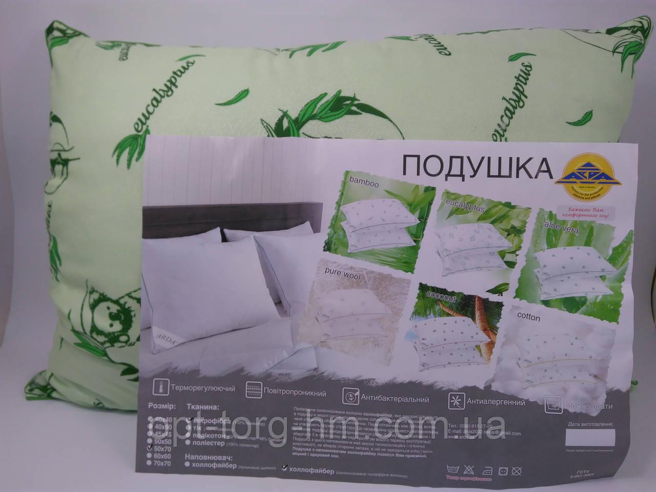 "Подушка ""Eucalyptus"" 50*70 Arda Company"