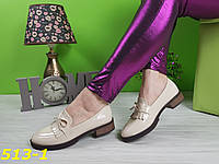 Туфли лоферы на удобном каблуке бежевые