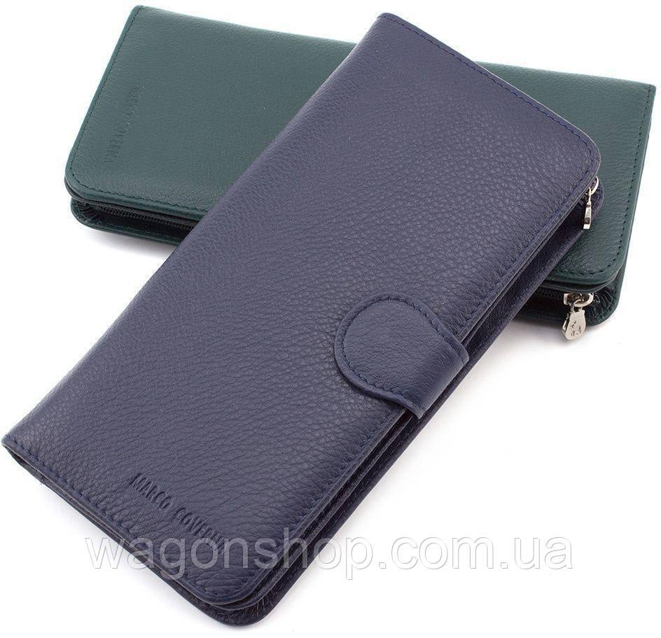 Стильный кожаный кошелек синего цвета Marco Coverna