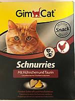 GimCat вітаміни для кішок з таурином і куркою 650 шт (409351)