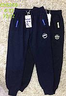 Спортивные брюки для мальчиков S&D оптом, 116-146 рр. {есть:134,146}