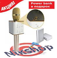 Беспроводной микрофон bluetooth Q7 +power bank в подарок