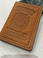 Красивая  обложка на новый id паспорт с красивым тиснением