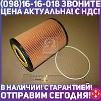 ⭐⭐⭐⭐⭐ Масляный фильтр 4120-OX (производство  KS) ДAФ,95,XФ  95,ЦФ  75,ЦФ  85, 50014120