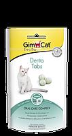 GimCat Denta 40г таблетки для очищения от зубного налета у кошек (420615)