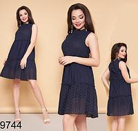 Модное летнее платье-сарафан из батиста (синий) 829744