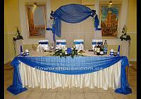 Свадебное оформление зала цветами. Свадебная арка, оформление свадьбы в бело-синем цвете.