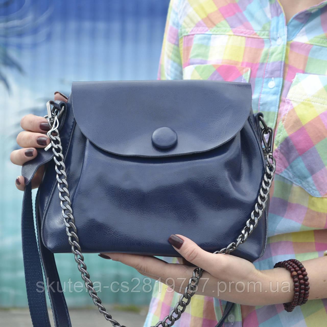 """Женская кожаная сумка """"Пуговка 3 Blue"""", фото 1"""
