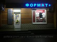 Рекламно-полиграфическое агентство, копи-центр Полтава