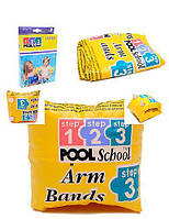"Нарукавники ""Pool School"" 56643 sco"