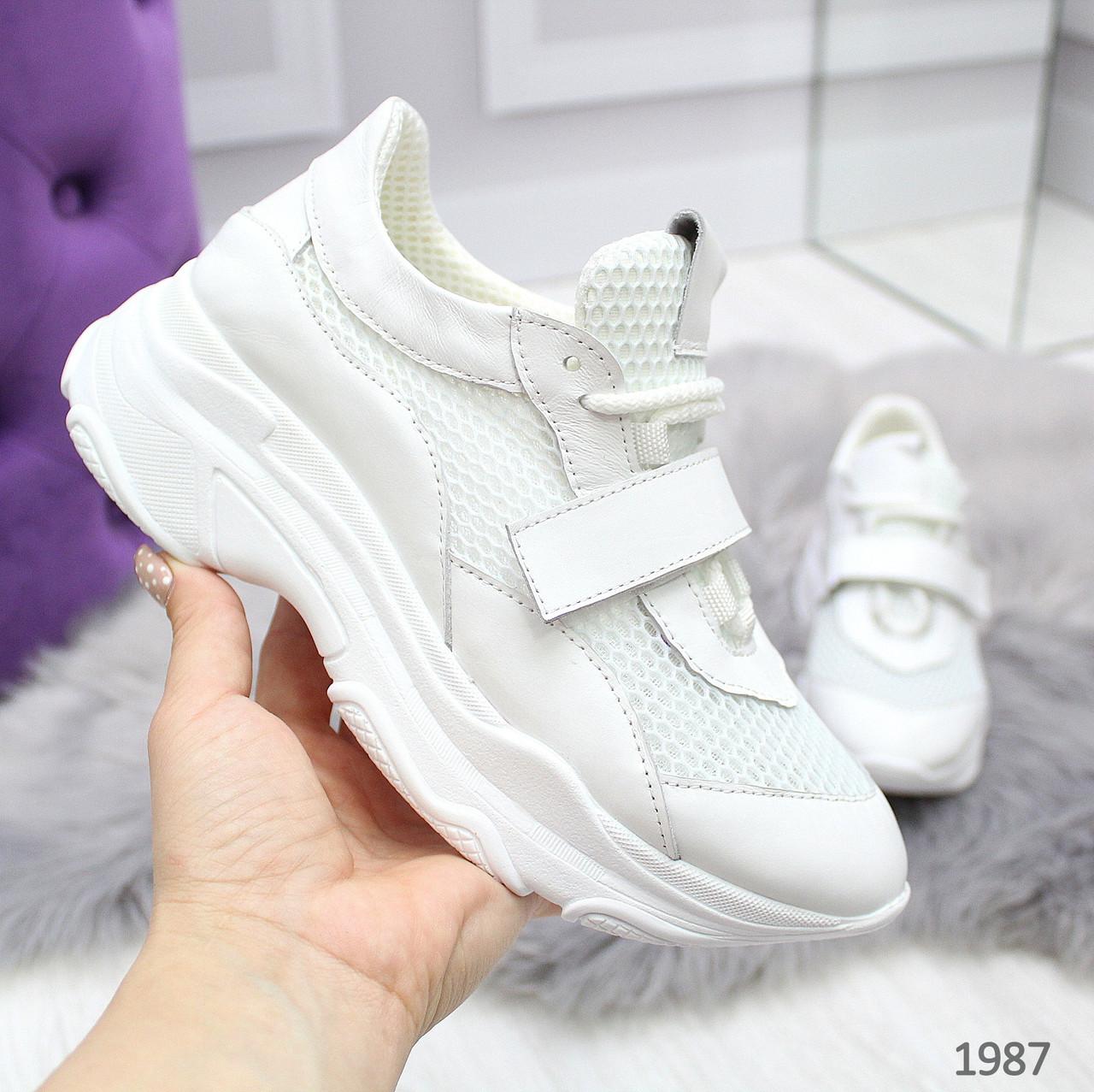69446da1 Женские белые кроссовки натуральная кожа: продажа, цена в Одессе ...