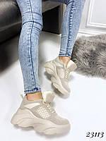 Кроссовки Rafaello широкая подошва волна бежевые, фото 1