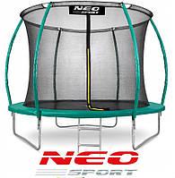Батут NEO SPORT 252см с сеткой PROFI + лестница