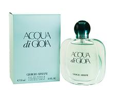 Женская оригинальная парфюмированная вода Acqua di Gioia Giorgio Armani, 30 ml NNR ORGAP /8-92