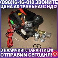 ⭐⭐⭐⭐⭐ Насос топливный /перекач., помповый,70л/мин  24В