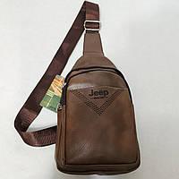64a48bfbc93e Коричневый рюкзак в Украине. Сравнить цены, купить потребительские ...