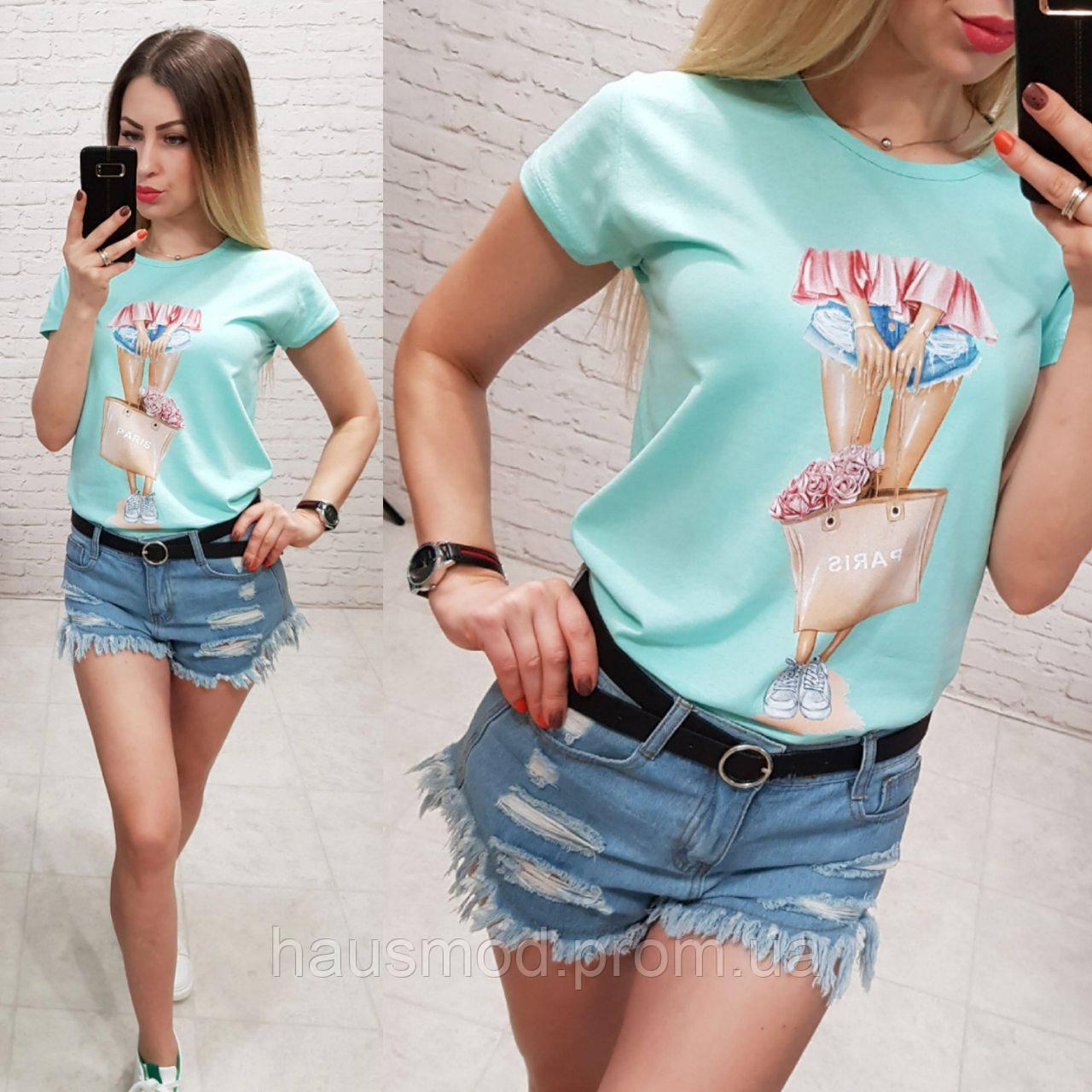 Женская футболка летняя рисунок Девочка качество турция 100% катон цвет бирюзовый
