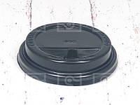 Крышка черная с питейником  для стаканов  350 мл. d-90/ 500 шт.