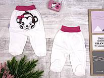 Детские штаны 3-6-9 мес.