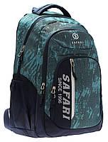 Рюкзак шкільний підлітковий, 3 відділення, 48*31*20 см, 19-107L-2, SAFARI Trend