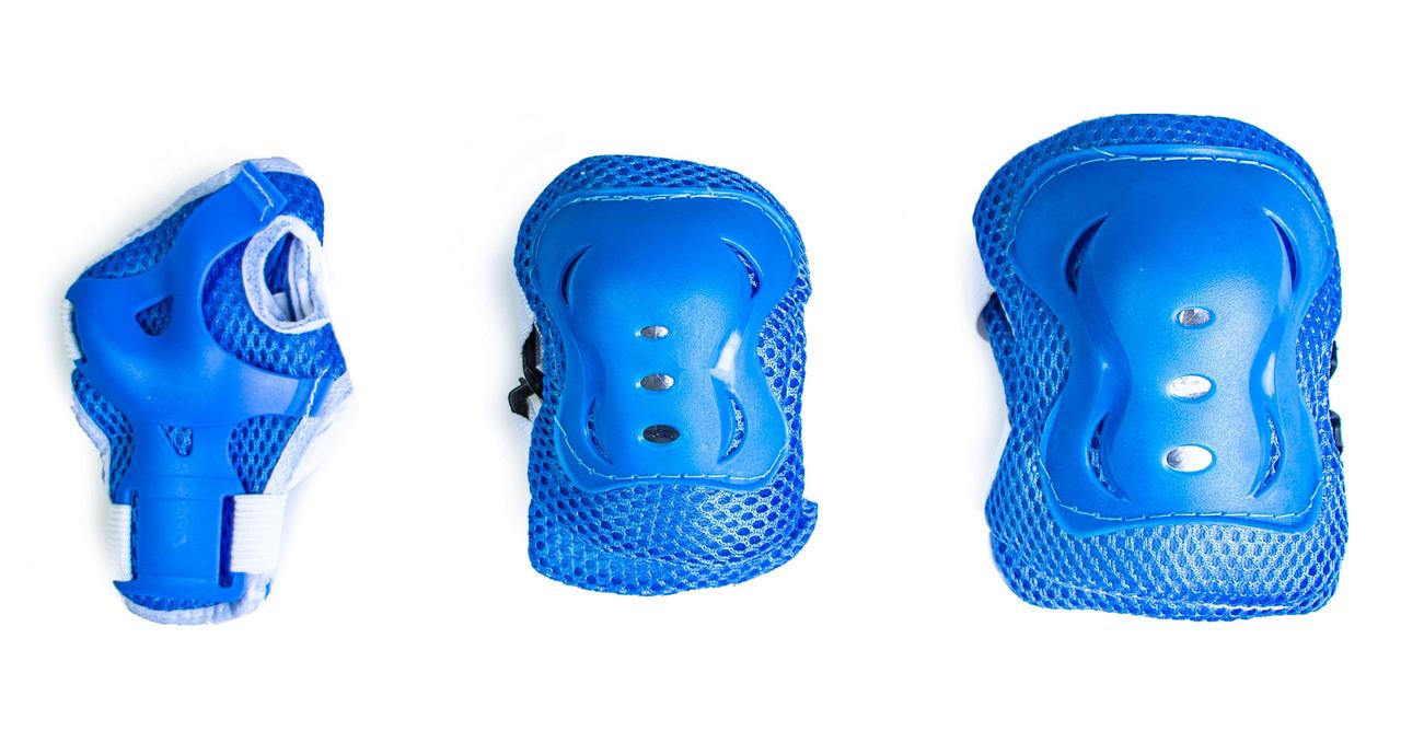 Комплект детской защиты  Sport Series наколенники  синие