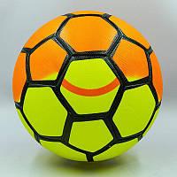 Мяч футбольный Profi Classic 0084 №5 Green-Orange-Black