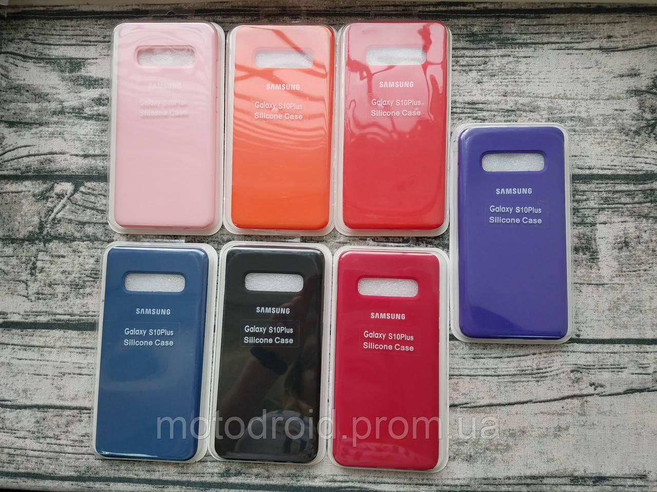 Чeхол Для Samsung Galaxy S10 Plus