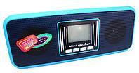 Колонка портативная-радиоприемник ATLANFA AT-8860