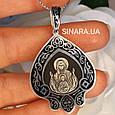 Серебряная нательная иконка Знамение - Ладанка Богородица с эмалью серебряная, фото 4