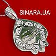 Серебряная нательная иконка Знамение - Ладанка Богородица с эмалью серебряная, фото 2