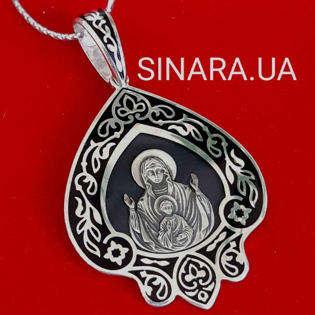 Серебряная нательная иконка Знамение - Ладанка Богородица с эмалью серебряная