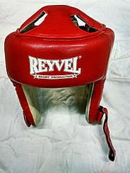 Уценка, товар с витрины. Боксерский шлем Reyvel