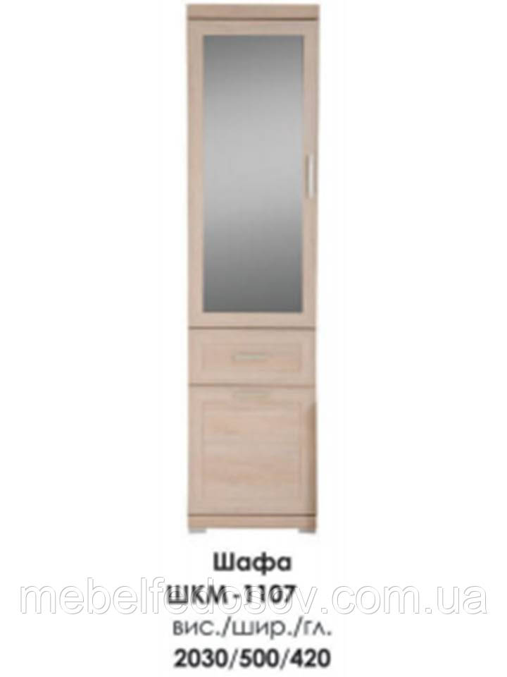 Шкаф с ящиком Меркурий ШКМ-1107 (БМФ) 500х420х2030мм