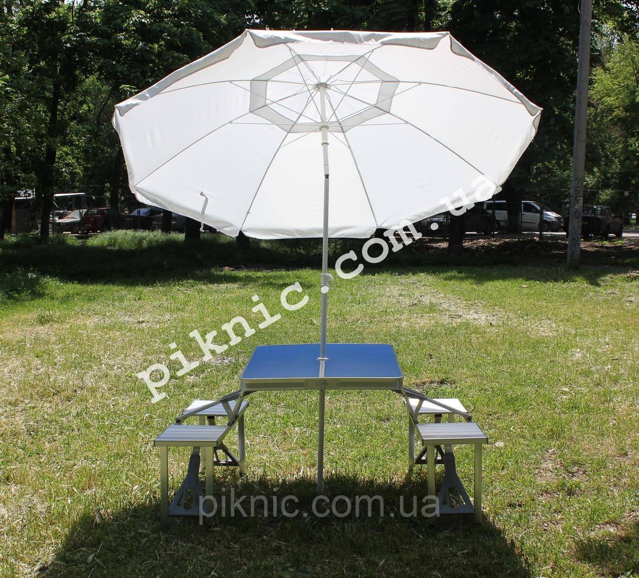 Стол раскладной для пикника + 4 стула + зонт. Столик туристический алюминиевый, металл металлический