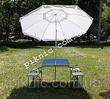Стіл розкладний для пікніка + 4 стільця + парасолька. Столик туристичний алюмінієвий, метал металевий