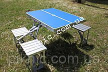 Стол раскладной для пикника + 4 стула + зонт. Столик туристический алюминиевый, металл металлический, фото 3