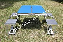 Стол раскладной для пикника + 4 стула + зонт. Столик туристический алюминиевый, металл металлический, фото 2